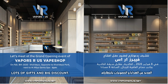 Opening of a vape shop in Abu Dhabi