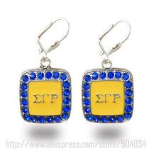 Earrings. SGR  Sigma Gamma Rho BGLO 'Divine 9' yellow with blue earrings - Songbird Deals