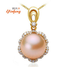 Necklace.  10-11mm  Real Natural Big Freshwater Pearl Pendant With chain High Quality - Songbird Deals