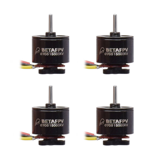 0705 15000KV Brushless Motors