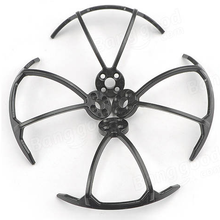 Propeller Guard  for 2-2.5 Inch Propeller 11xx Brushless Motor