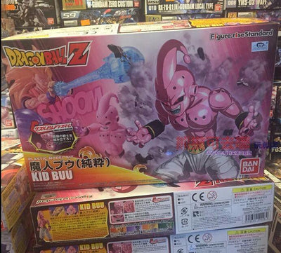 BANDAI Majin Kid Buu Figure Model Assembly Kit