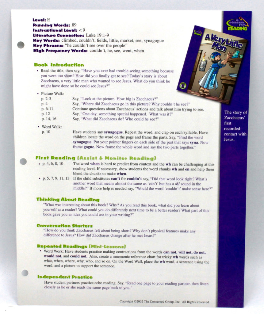 Guided Reading Teacher Resource set (95+95+TRB)