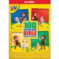 Cedarmont Kids: 100 Singalong Bible Songs for Kids