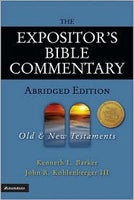 Expositor's Bible Commentary: Abridged 2 Volume Edition-Old & New Testaments
