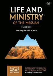 Faith Lessons #3  DVD on the Life & Ministry of the Messiah