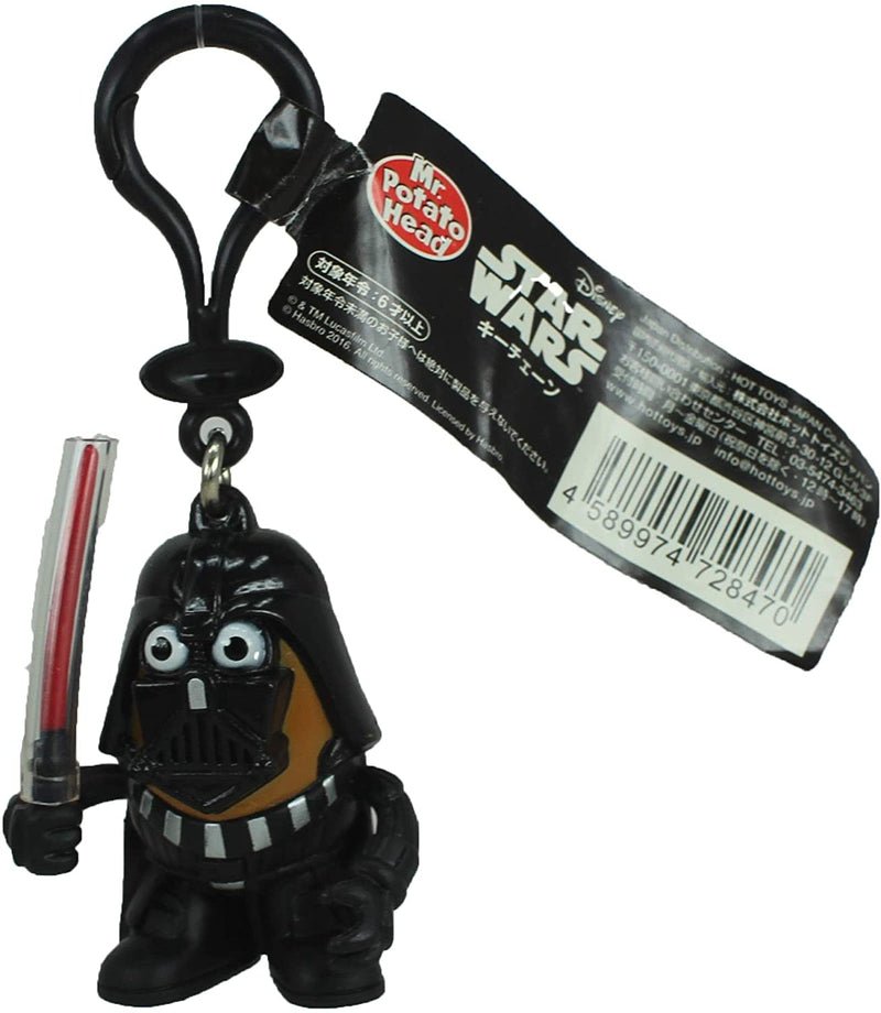 Hot Toys Japan Star Wars Mr Potato Head Darth Vader 6cm Mini Figure Keychain - Darth Tater