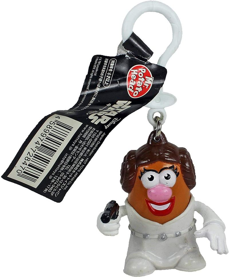 Hot Toys Japan Star Wars Mr Potato Head Princess Leia 6cm Mini Figure Keychain - Princess Tater