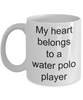 Water Polo Player Coffee Mug
