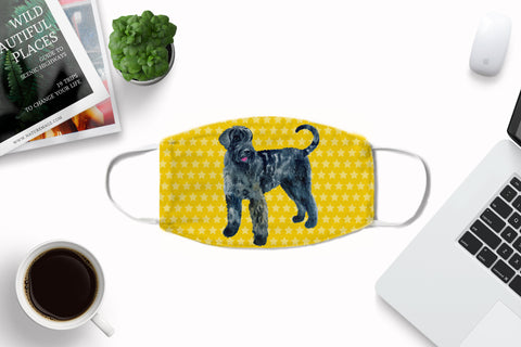 Giant Schnauzer Dog Face Mask Child and Adult