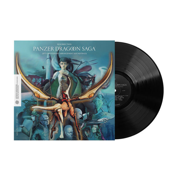 Resurrection: Panzer Dragoon Saga 20th Anniversary Arrangement (2x LP)