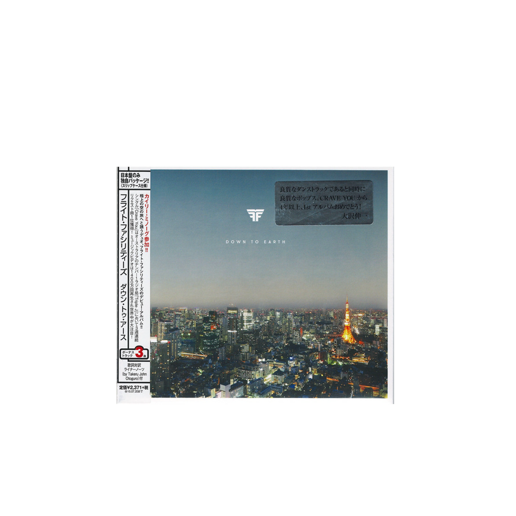 Flight Facilities / Down To Earth CD Japan Edition