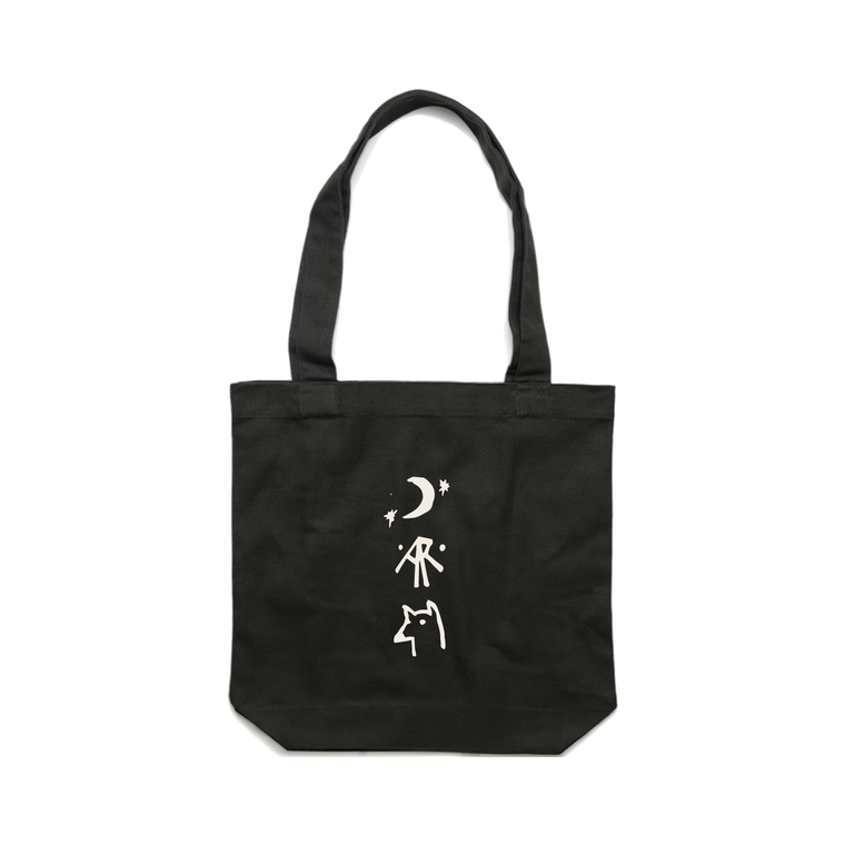 Wolves / Black Tote Bag