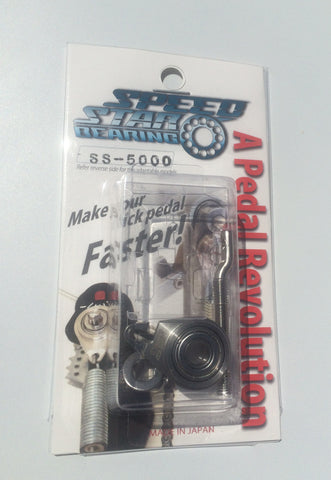 Canopus Speed Star Bearing for DW 5000 Pedal (2000 & later) Model-SS5000-EX - New Lower Price!