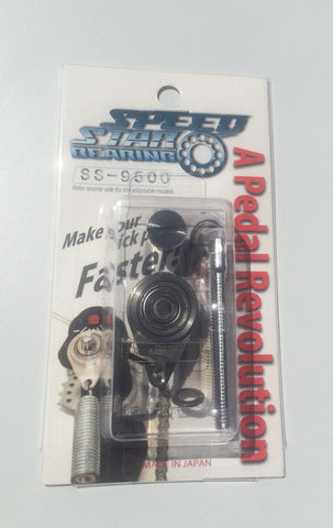 Canopus Speed Star Bearing For Yamaha FP 9500 & FP8500 - Model SS-9500-EX - New Lower Price!