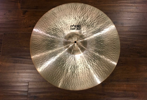 "24"" Paiste Giant Beat Crash / Ride Multi-Functional Cymbal 2928g"