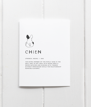 Chien Greeting Card