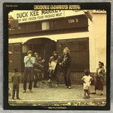 Creedence Clearwater Revival - Willy And The Poor Boys, NM