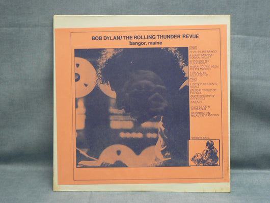 Bob Dylan - The Rolling Thunder Revue Bangor Maine LP, Sealed