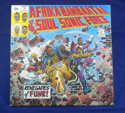Afrika Bambaataa & Soulsonic Force ‎- Renegades Of Funk! 12
