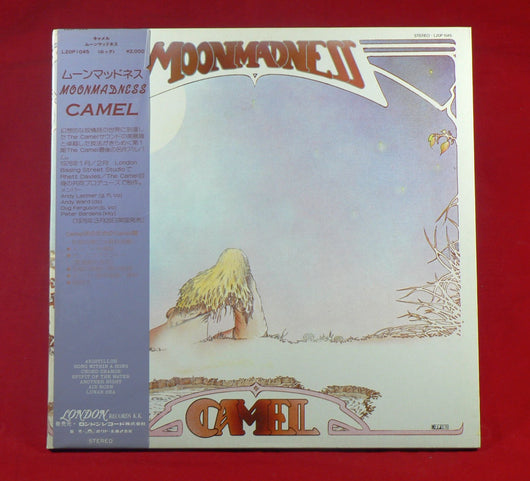 Camel - Moonmadness LP, 1982 Japanese OBI Import, NM Vinyl