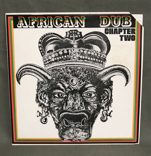 Joe Gibbs and The Professionals- African Dub LP Reissue
