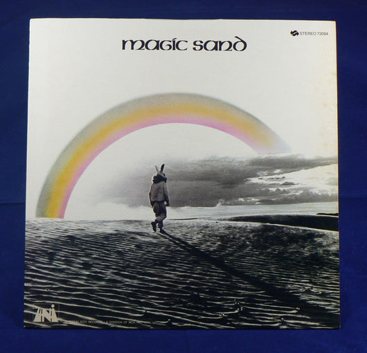 Magic Sand -Self Titled LP, Rare Psych Oddity