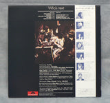 Who, The - Who'S Next LP, Japanese OBI Import, NM