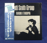 Patti Smith Group - Radio Ethiopia LP, EXC Japanese Import with obi strip