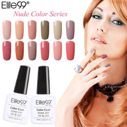 Elite99 10ml Nude Color Series
