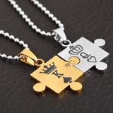 1 Set Stainless Steel Couple Puzzle Necklaces