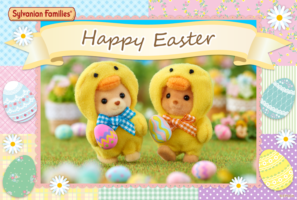Easter Cards Printable Sylvanian Families Easter Cards
