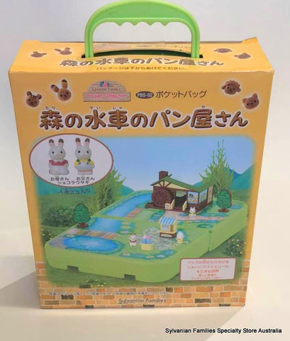 Sylvanian Families Watermill bakery pocket collection miniature