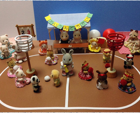 Sylvanian Families Basketball game