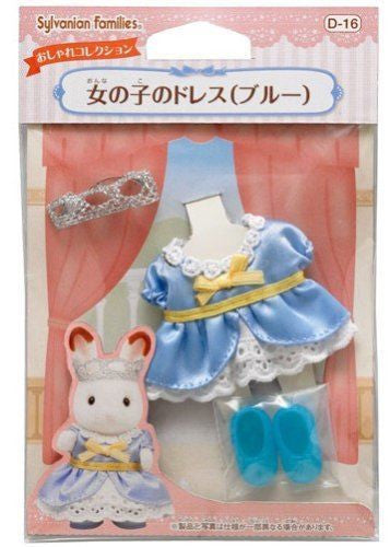 Sylvanian Families Princess Dress with Tiara & Shoes - FREE DELIVERY
