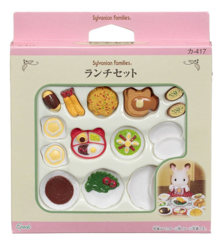 Lunch Set - JP edition