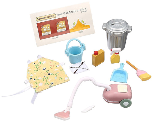 House Keeping Set - (Accessories Only)