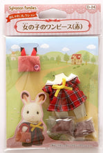 Sylvanian Families School Uniform with Shoes & Satchel