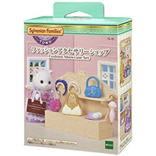 Sylvanian FAmilies special sets gorgeous dress up accessories