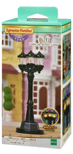 Sylvanian Families Light up Street Light