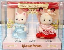 Sylvanian Families Japanese The Little Princesses Epoch