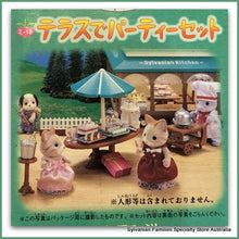 Sylvanian families party on the terrace set