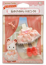 Sylvanian Families Girls Party Dress and Shoes