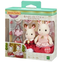 Sylvanian Families Dress up duo Rabbit and gown set