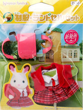 Sylvanian Families School uniform sets Japanese