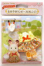Buy Sylvanian Families Shoes and Clothing for your figures