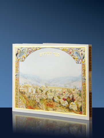 Kiddush Book 073