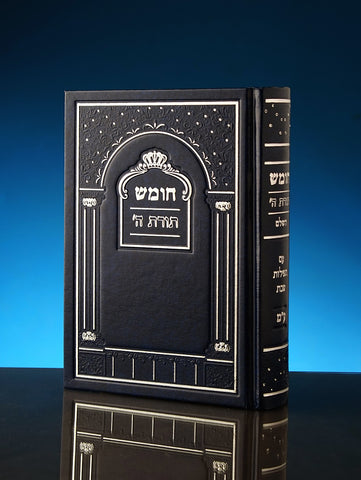 Chumash including Shabbat prayer L103 SKY Blue