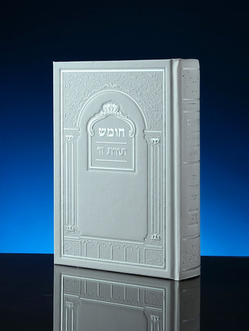 Chumash including Shabbat prayer L103 SKY White