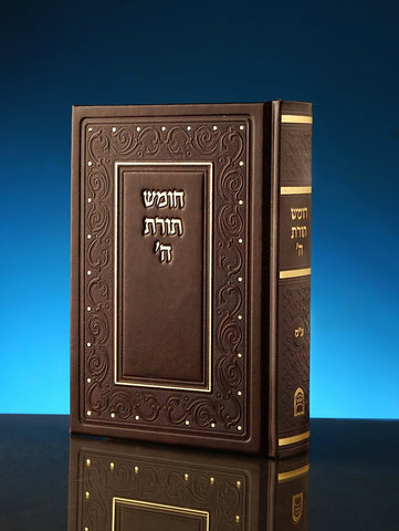 Chumash including Shabbat Blessings L103